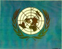 Всемирный день культурного разнообразия во имя диалога и развития