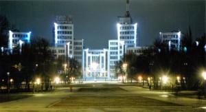 Харьков. День города